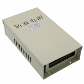 12V 30A 360W Rainproof Outdoor AC To DC Switching Power Supply