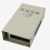 12V 400W 33A AC To DC Switching Transformer Rainproof Power Supply