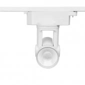 Milight AL1 25W DownLight 2 Wire Dimmer Track Lamp Remote Phone App Control Tracklight